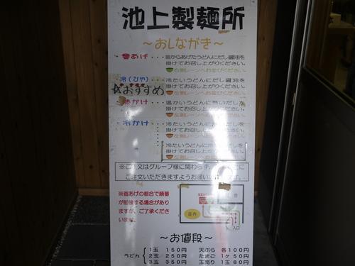 P1020602.JPGのサムネール画像