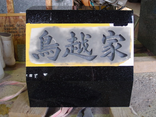 PC060603.JPG